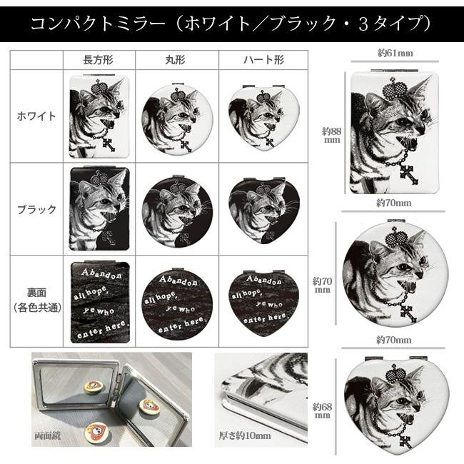 【ルナティックキャットイズム】[ミラーセット]シャーという猫-PUNK-CAT スタンド&コンパクト3サイズ[PUレザー]item_image_4