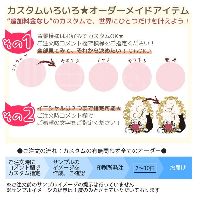 【ルナティックキャットイズム】[強化ガラススマホケース]イニシャルデザイン-薔薇と黒猫5色[iPhone]item_image_5