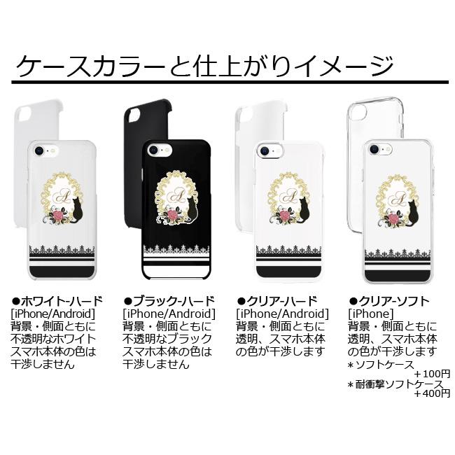 【ルナティックキャットイズム】[スマホケース]イニシャルデザイン-薔薇と黒猫-クリア[ほぼ全機種対応]item_image_2
