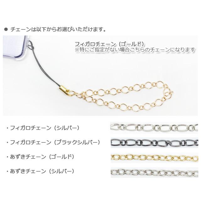 【ルナティックキャットイズム】シンプルチェーンストラップ|スマホケースと同時注文で300円item_image_4