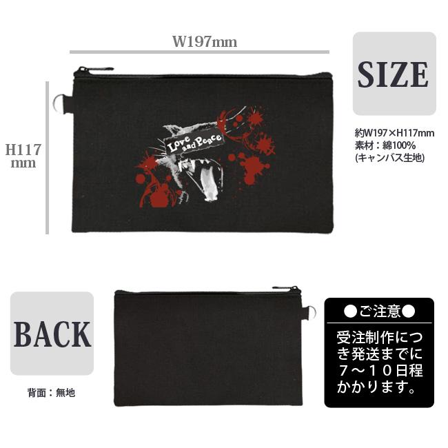 【ルナティックキャットイズム】[キャンバス生地]Love and Piece BLACK…血飛沫と黒猫[マチなしポーチ]item_image_3