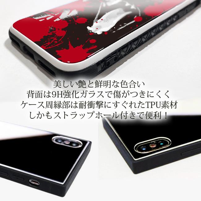 【ルナティックキャットイズム】[強化ガラススマホケース]血飛沫と黒猫-SCREAM-CAT[iPhone]item_image_4