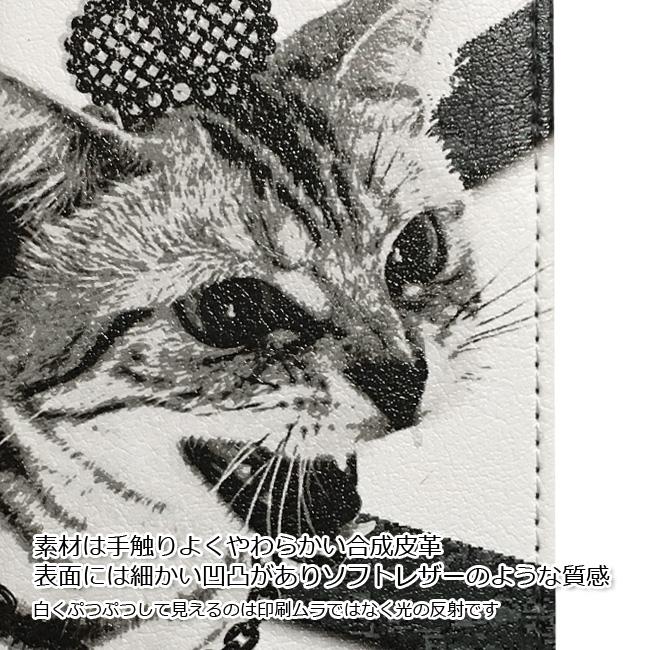 【ルナティックキャットイズム】[手帳型スマホケース]シャーという猫-PUNK-CAT[ほぼ全機種対応]item_image_4