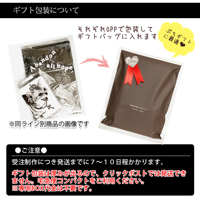 【ルナティックキャットイズム】[ミラーセット]血飛沫と黒猫-SCREAM-CAT スタンド&コンパクト3サイズ[PUレザー]item_image_5