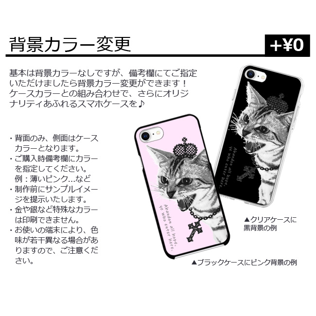 【ルナティックキャットイズム】[スマホケース]シャーという猫-PUNK-CAT[ほぼ全機種対応]item_image_7