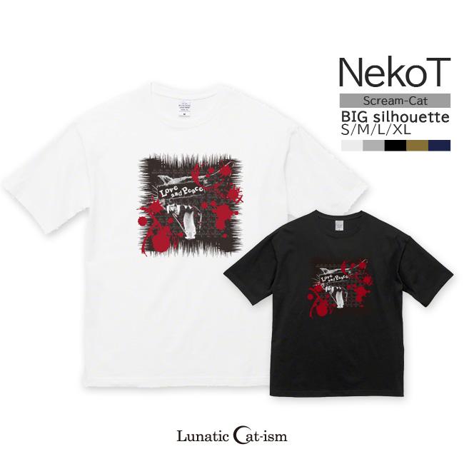 【ルナティックキャットイズム】[半袖Tシャツ|ビッグシルエット]Love and Piece…血飛沫と黒猫 NEKO-T [オーバーサイズ]item_image_1
