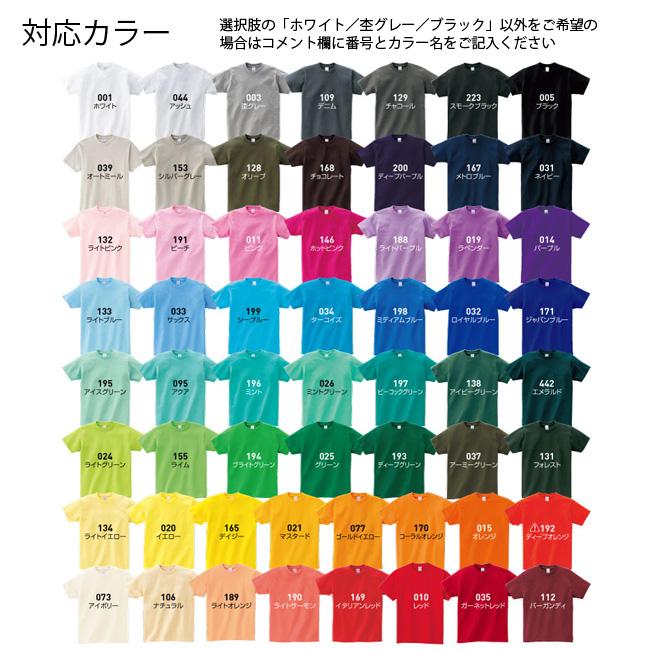 【ルナティックキャットイズム】[半袖Tシャツ]シャーという猫-PUNK-CAT[メンズ/レディース/キッズサイズあり]item_image_7
