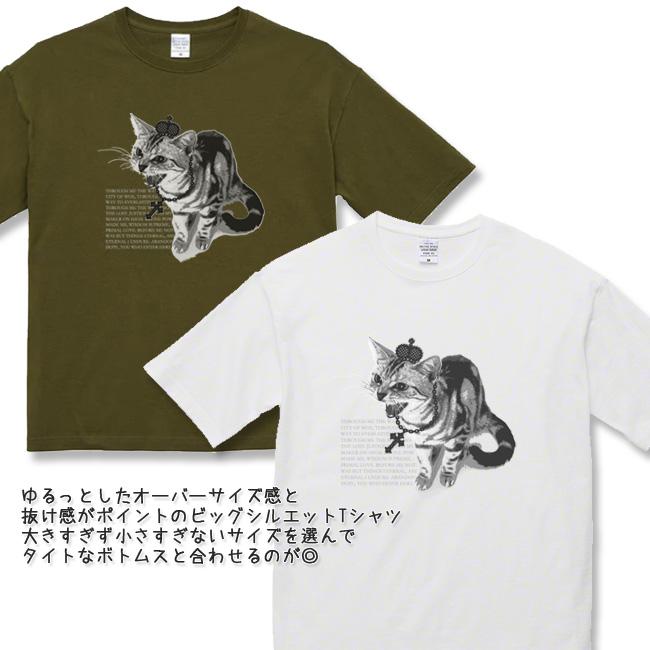 【ルナティックキャットイズム】[半袖Tシャツ ビッグシルエット]PUNK-CAT シャーという猫 NEKO-T [オーバーサイズ]item_image_2