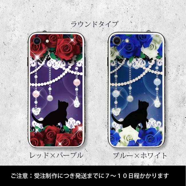 【ルナティックキャットイズム】[強化ガラススマホケース]薔薇と黒猫-ROSEクラシカルな赤薔薇・青薔薇2種[iPhone]item_image_2