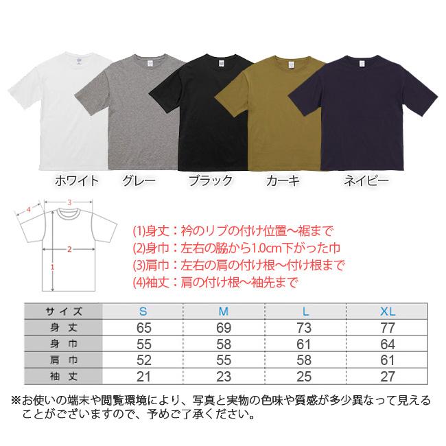 【ルナティックキャットイズム】[半袖Tシャツ|ビッグシルエット]口が悪いマヌルネコ NEKO-T [オーバーサイズ]item_image_3