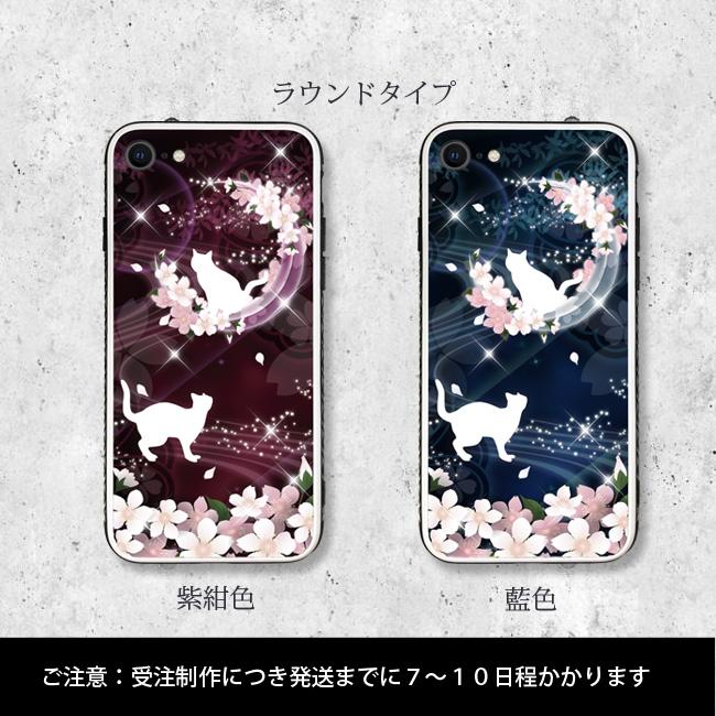 【ルナティックキャットイズム】[強化ガラススマホケース桜と猫~明ノ顔・宵ノ顔-和ファンタジー4種[iPhone]item_image_2