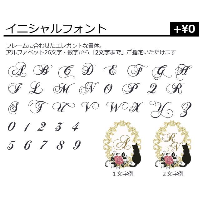 【ルナティックキャットイズム】[グリッタースマホケース]イニシャルデザイン-薔薇と黒猫[iPhone]item_image_7