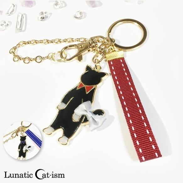 【ルナティックキャットイズム】靴下猫のキーホルダー・バッグチャーム(レッド/ブルー)