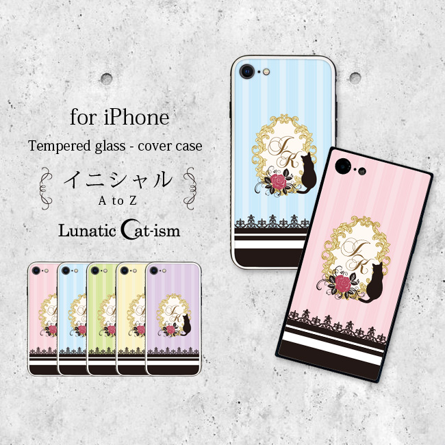 【ルナティックキャットイズム】[強化ガラススマホケース]イニシャルデザイン-薔薇と黒猫5色[iPhone]