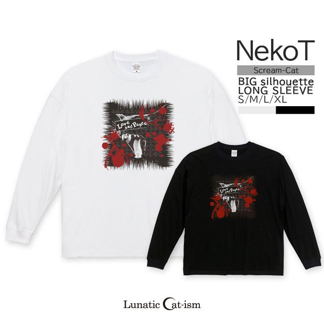 【ルナティックキャットイズム】[長袖Tシャツ|ビッグシルエット]Love and Piece…血飛沫と黒猫 NEKO-T [オーバーサイズ]