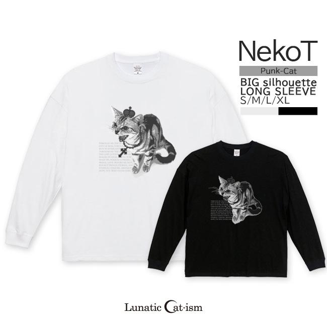 【ルナティックキャットイズム】[長袖Tシャツ|ビッグシルエット]PUNK-CAT シャーという猫 NEKO-T [オーバーサイズ]item_image_1