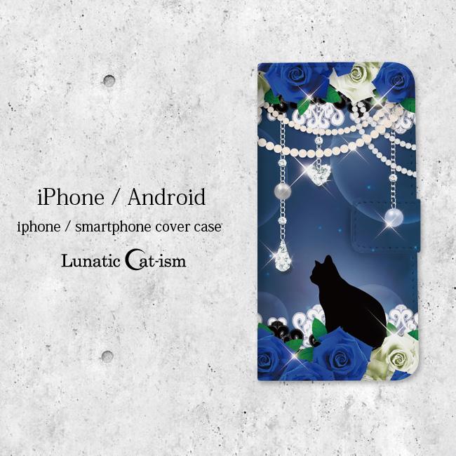 【ルナティックキャットイズム】[手帳型スマホケース]薔薇と黒猫-ROSEクラシカルな青薔薇[iPhone/Android]