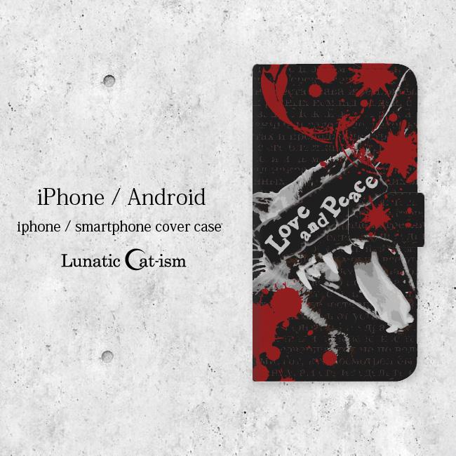 【ルナティックキャットイズム】[手帳型スマホケース]血飛沫と黒猫-SCREAM-CAT[iPhone/Android]