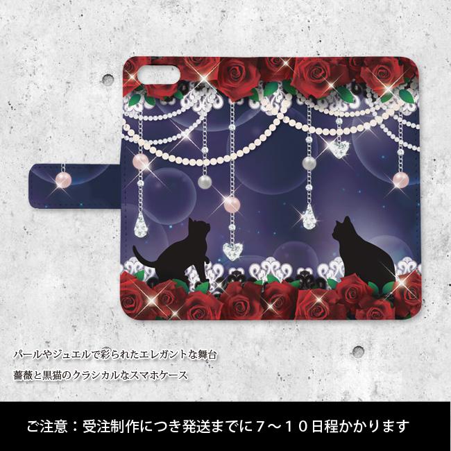 【ルナティックキャットイズム】[手帳型スマホケース]薔薇と黒猫-ROSEクラシカルな赤薔薇[iPhone/Android]item_image_2
