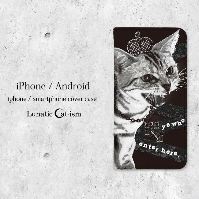 【ルナティックキャットイズム】[手帳型スマホケース]シャーという猫-PUNK-CAT:ブラック[ほぼ全機種対応]item_image_1