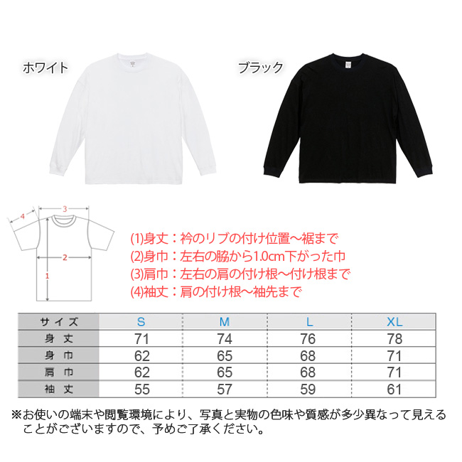 【ルナティックキャットイズム】[長袖Tシャツ|ビッグシルエット]PUNK-CAT シャーという猫 NEKO-T [オーバーサイズ]item_image_3
