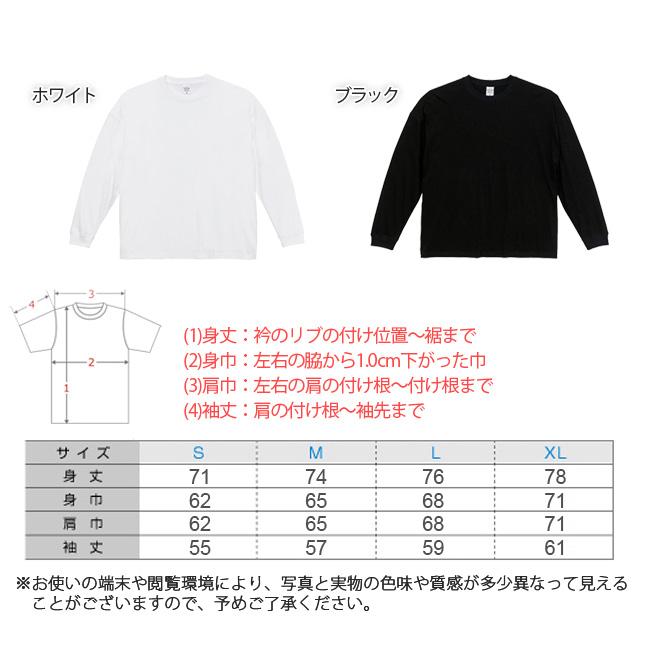 【ルナティックキャットイズム】[長袖Tシャツ|ビッグシルエット]にゃたにずむ-こじらせ系ゆるかわホラー 猫 魔法陣 NEKO-T [オーバーサイズ]item_image_3