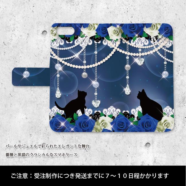 【ルナティックキャットイズム】[手帳型スマホケース]薔薇と黒猫-ROSEクラシカルな青薔薇[iPhone/Android]item_image_2