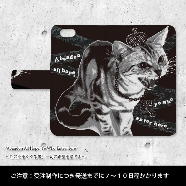 【ルナティックキャットイズム】[手帳型スマホケース]シャーという猫-PUNK-CAT:ブラック[ほぼ全機種対応]item_image_2