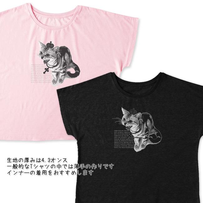 【ルナティックキャットイズム】[ドルマンTシャツ]PUNK-CAT シャーという猫 NEKO-T [レディース]item_image_2
