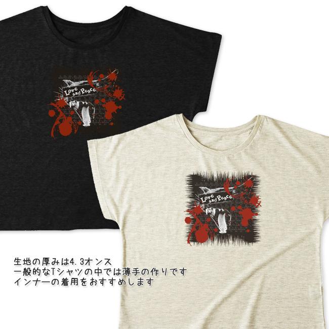 【ルナティックキャットイズム】[ドルマンTシャツ]Love and Piece…血飛沫と黒猫 NEKO-T [レディース]item_image_2