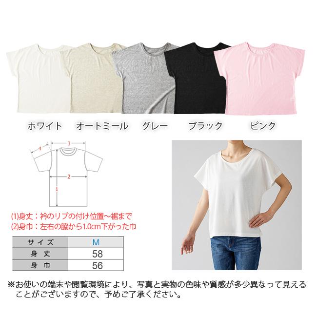 【ルナティックキャットイズム】[ドルマンTシャツ]PUNK-CAT シャーという猫 NEKO-T [レディース]item_image_3