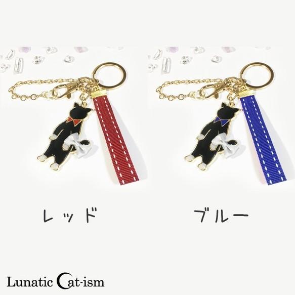 【ルナティックキャットイズム】靴下猫のキーホルダー・バッグチャーム(レッド/ブルー)item_image_2