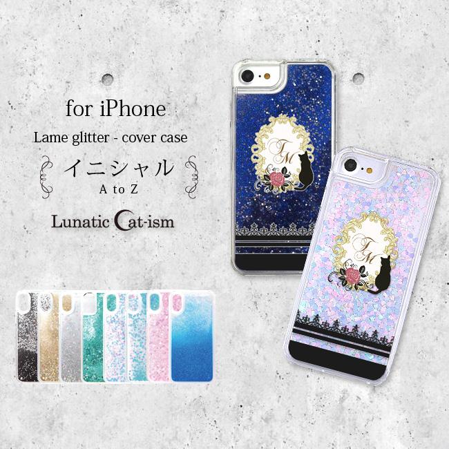 【ルナティックキャットイズム】[グリッタースマホケース]イニシャルデザイン-薔薇と黒猫[iPhone]