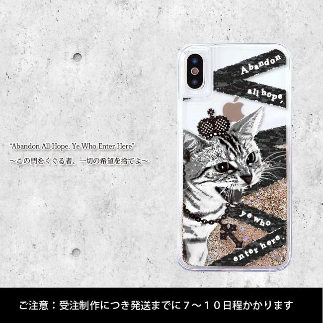 【ルナティックキャットイズム】[グリッタースマホケース]シャーという猫-PUNK-CAT[iPhone]item_image_2