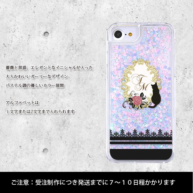 【ルナティックキャットイズム】[グリッタースマホケース]イニシャルデザイン-薔薇と黒猫[iPhone]item_image_2