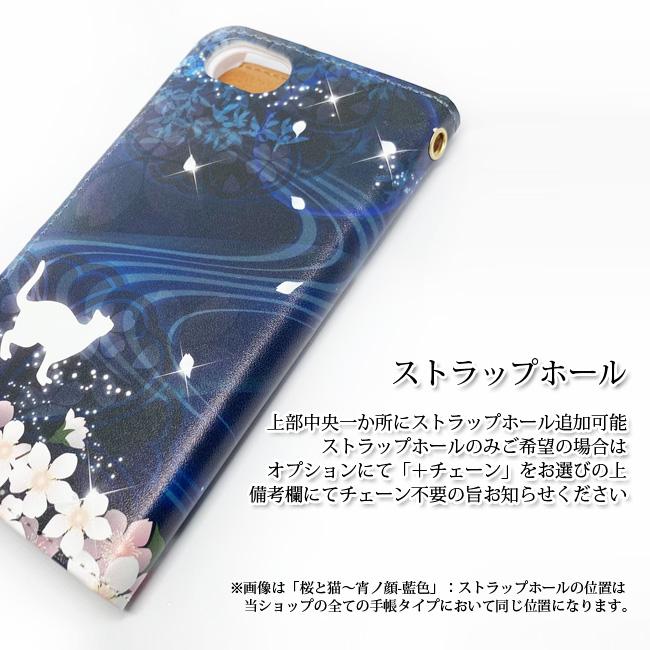 【ルナティックキャットイズム】[手帳型スマホケース]桜と猫~明ノ顔-薄藤色-和ファンタジー[iPhone/Android]item_image_7