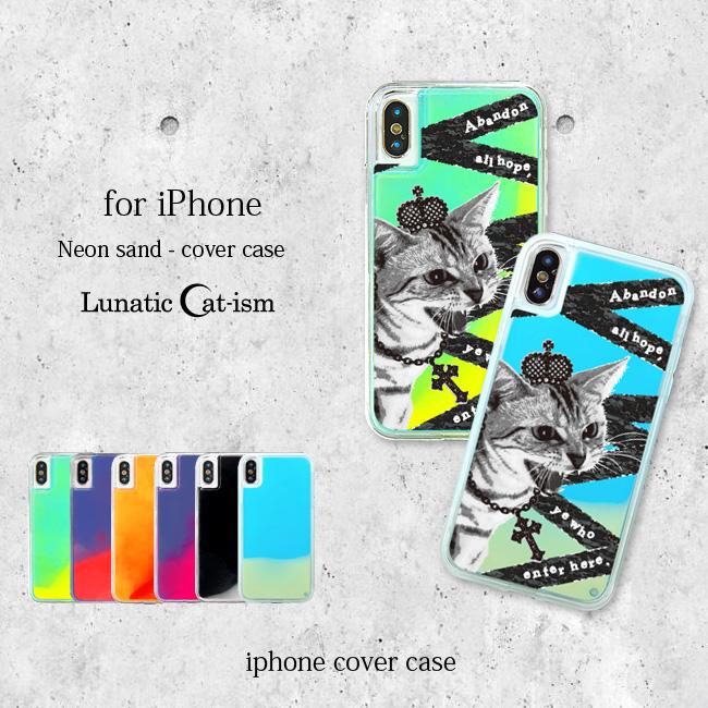 【ルナティックキャットイズム】[ネオンサンドスマホケース]シャーという猫-PUNK-CAT[iPhone]