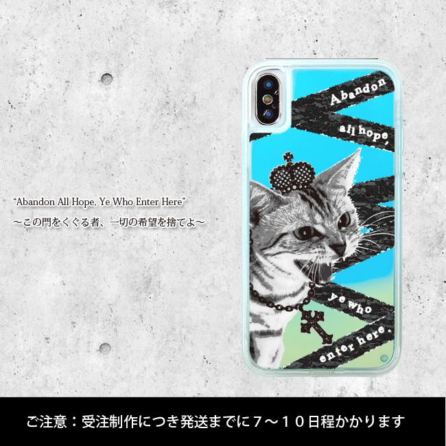 【ルナティックキャットイズム】[ネオンサンドスマホケース]シャーという猫-PUNK-CAT[iPhone]item_image_2