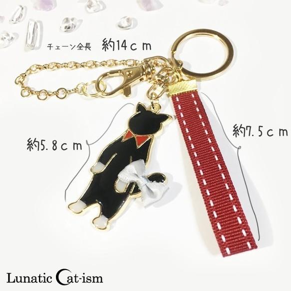 【ルナティックキャットイズム】靴下猫のキーホルダー・バッグチャーム(レッド/ブルー)item_image_3