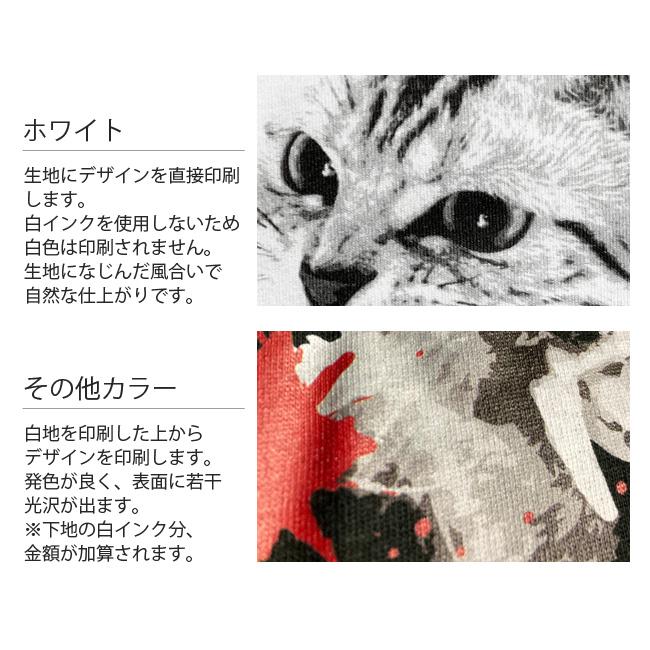 【ルナティックキャットイズム】[長袖Tシャツ]妖猫-曼珠沙華(彼岸花) NEKO-T [ロングスリーブ]item_image_5
