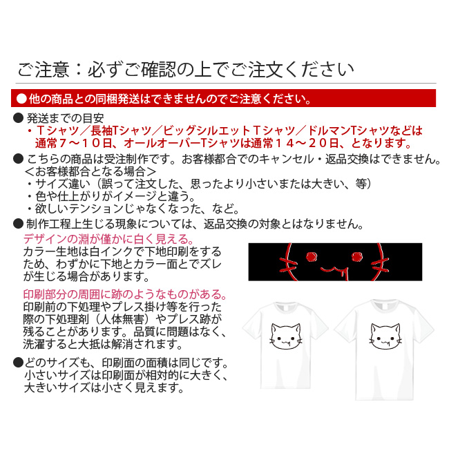 【ルナティックキャットイズム】[ドルマンTシャツ]妖猫-曼珠沙華(彼岸花) NEKO-T [レディース]item_image_5