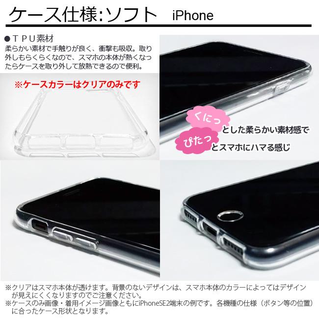 【ルナティックキャットイズム】[スマホケース]イニシャルデザイン-薔薇と黒猫7色[iPhoneソフトケース]item_image_3