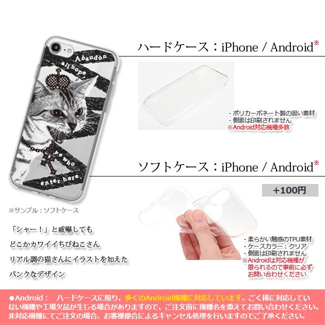 【ルナティックキャットイズム】[猫のスマホケース]PUNK-CAT CLEAR~シャーという猫 クリア背景なし[iPhone/Android]item_image_2