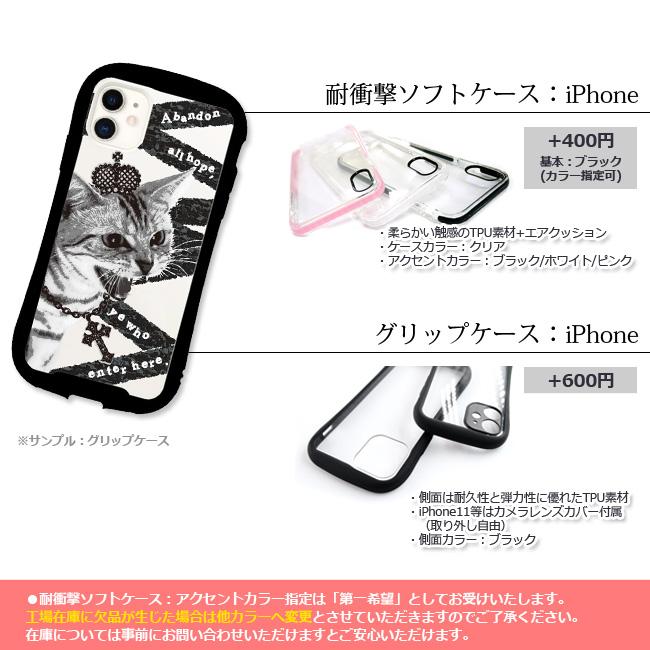 【ルナティックキャットイズム】[猫のスマホケース]PUNK-CAT CLEAR~シャーという猫 クリア背景なし[iPhone/Android]item_image_3