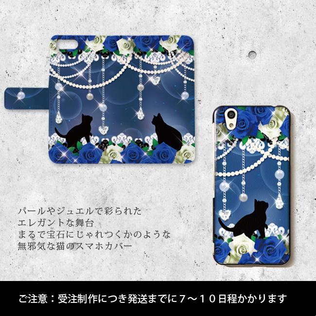 【ルナティックキャットイズム】[猫のスマホケース]Roses cat-Blue 薔薇と黒猫-青薔薇の宝石箱[iPhone/Android]item_image_2