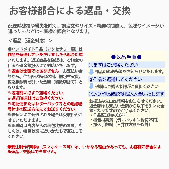 【ルナティックキャットイズム】配送について2