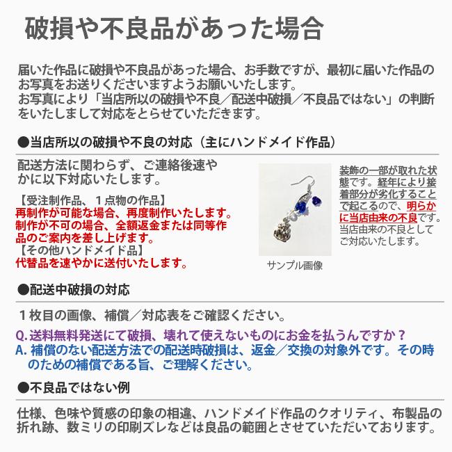 【ルナティックキャットイズム】配送について6