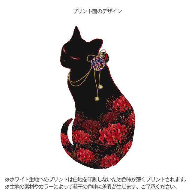 【ルナティックキャットイズム】[長袖Tシャツ]妖猫-曼珠沙華(彼岸花) NEKO-T [ロングスリーブ]item_image_4