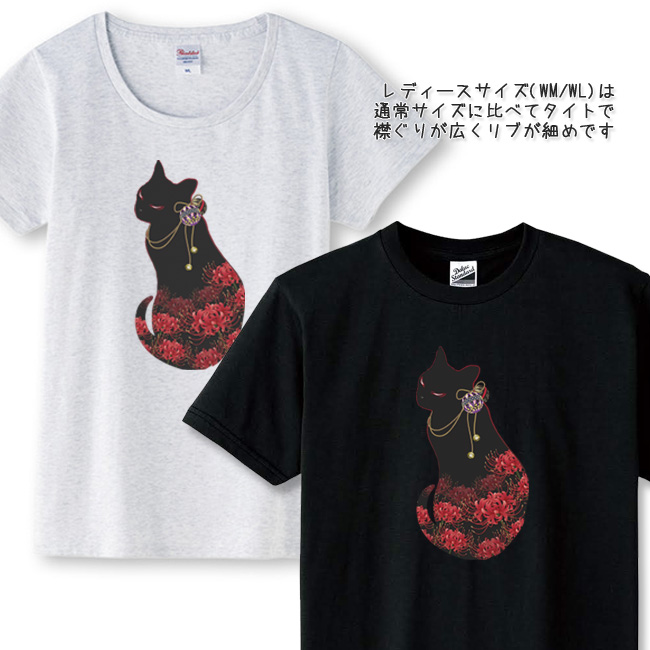 【ルナティックキャットイズム】[半袖Tシャツ]妖猫-曼珠沙華(彼岸花) NEKO-T [メンズ/レディース/キッズサイズあり]item_image_2