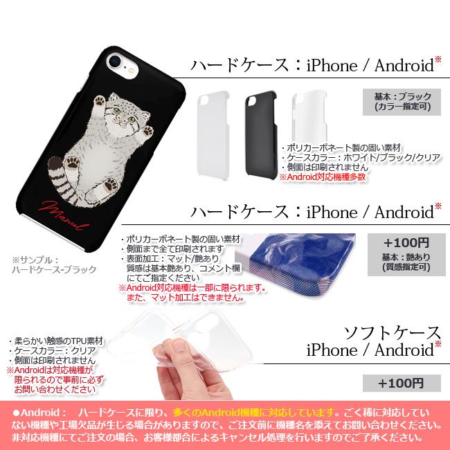 【ルナティックキャットイズム】[猫のスマホケース]へそ天ちびマヌルネコのスマホケース&スマホリングセット[iPhone/Android]item_image_4